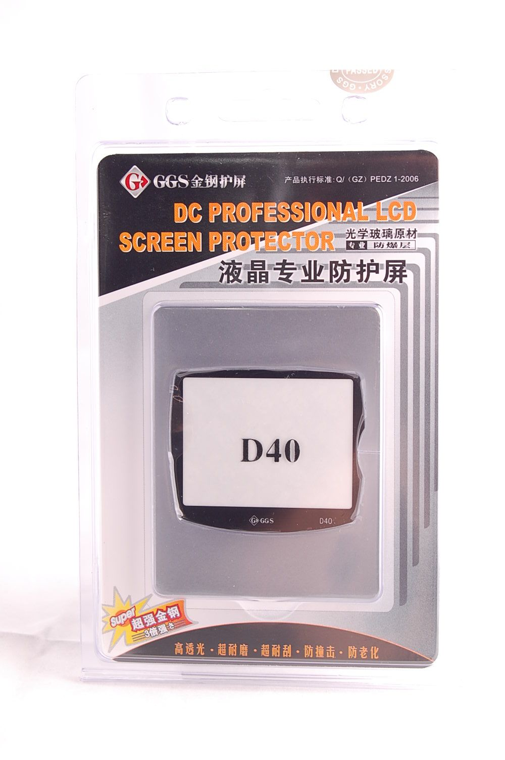 Hard Glass Optical LCD Protector